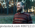 man, beard, guy 40672213