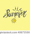 lettering, summer, vector 40673500