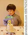 孩子的3岁生日/吹灭生日蛋糕蜡烛 40674252