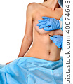 Breast surgery of body part. Implants for augmentation and bare nipples. 40674648