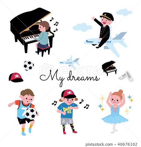 兒童的學習未來夢想插圖集 40676102