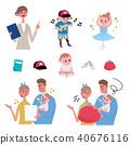 兒童 小孩 孩童 40676116