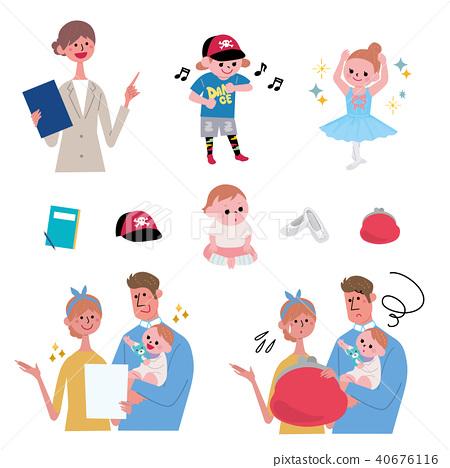 兒童的教訓例證集合女孩 40676116
