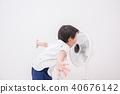 선풍기와 소년 40676142