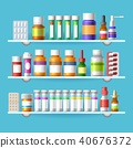 Medication shelves for drugstore 40676372