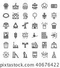 amusement park icon 40676422