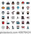 amusement park icon 40676424