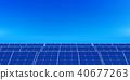 solar, solar panel, solar panels 40677263
