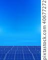 太阳能能源背景 40677272