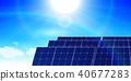 太阳能能源背景 40677283