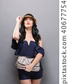 Fashionable woman on a solid background 40677754