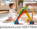Toddler boy playing with toys in his house 40677809