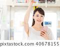 女商人(火车,智能手机) 40678155