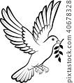 Dove birds logo for peace concept and wedding desi 40678328