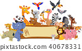 Cartoon animal with blank sign 40678331