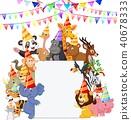 Banner Illustration Featuring Safari Animals Weari 40678333