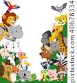 Wild animal cartoon 40678334