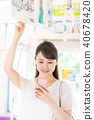 女商人(火車,智能手機) 40678420
