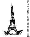 에펠 탑 수채화 40678576