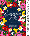 Invitation card for engagement party 40678771