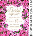 Brida shower invitation card 40678832