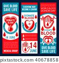 blood vector heart 40678858
