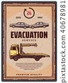 service evacuation retro 40678981
