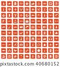 100, wireless, technology 40680152