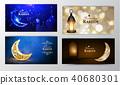Ramadan Kareem greeting card banners set 40680301
