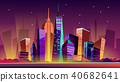 New York night cityscape vector cartoon illustration 40682641