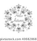 Coloring book of autumn leaves for adult. 40682868