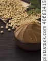 味噌和大豆 40683415