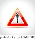 경고, 주의, 기호 40683789