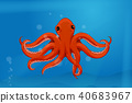 Red octopus in blue water. Colored drawing 40683967