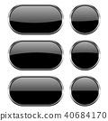 black, button, round 40684170