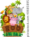 Illustration collection of zoo animals on white ba 40685895