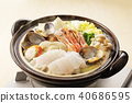 海鮮鍋 40686595