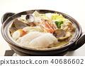 海鮮鍋 40686602