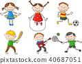Cartoon little kids games collection 40687051