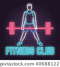 Fitness centre badge. Vector. For fitness centers emblems, gym signs 40688122