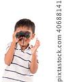 Cute asian little boy with binoculars 40688141