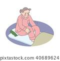 Sleeping disorder 40689624