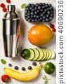Flat-lay of organic fruits 40690236