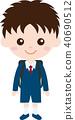 人家庭(男孩,小學)制服 40690512