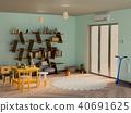 Kid room interior 3D rendering. 40691625