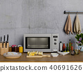 Kitchen table with microwave. 40691626