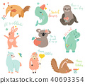 Big vector set of funny cartoon animals 40693354