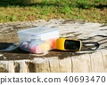 Geocaching concept 40693470