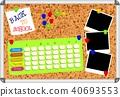 Cork board with blank school plan 40693553