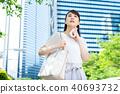 Business woman (summer) 40693732